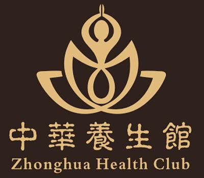 Zhuang Hua Health Club