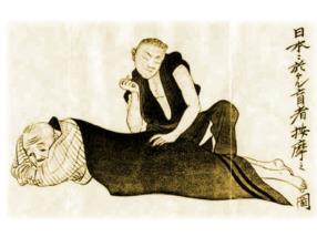 Massage Tuina 20 min